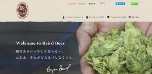 Beard BeerのWebサイト